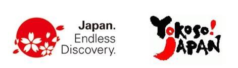ビジット・ジャパンキャンペーンのロゴ