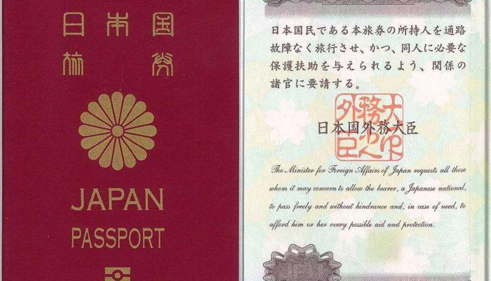 海外在留日本人