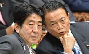 麻生太郎と安倍首相