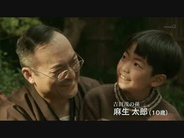 10歳の麻生太郎