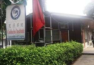 アフリカの孔子学院