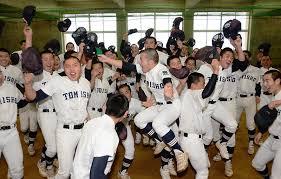 富山商業高校野球部