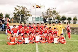 北陸高校サッカー部