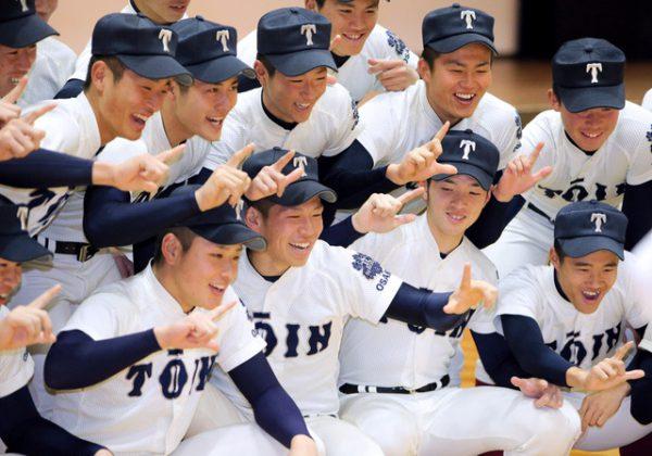 大阪桐蔭高校野球部