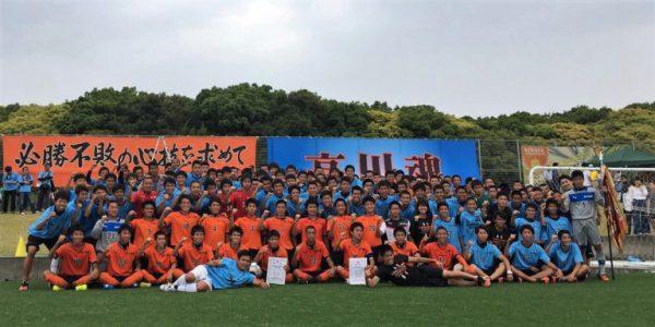 高川学園サッカー部