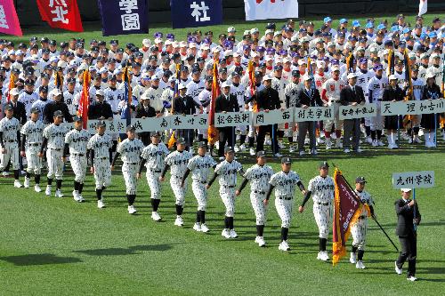 第36回選抜高等学校野球大会