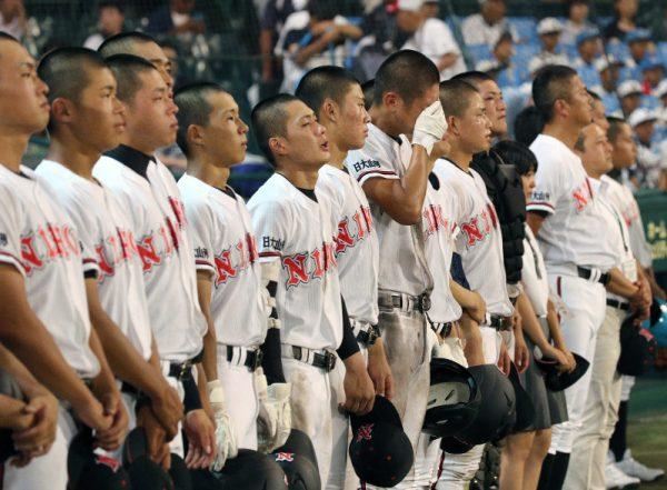 日大山形高校野球部