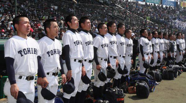 富島高校野球部