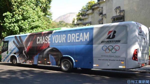 ブリヂストンのオリンピック広告ペイントバス