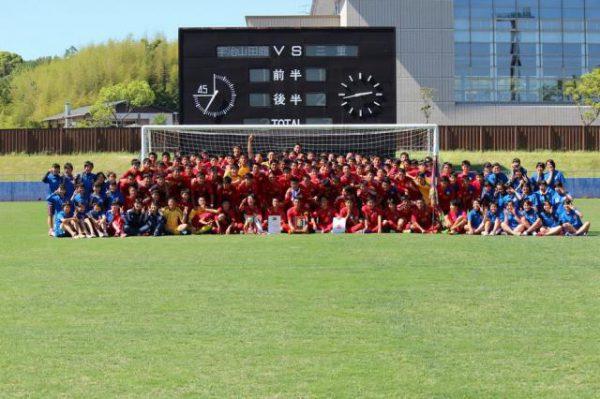 三重高校サッカー部