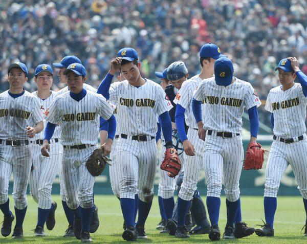 中央学院高校野球部