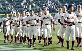 高知高校野球部