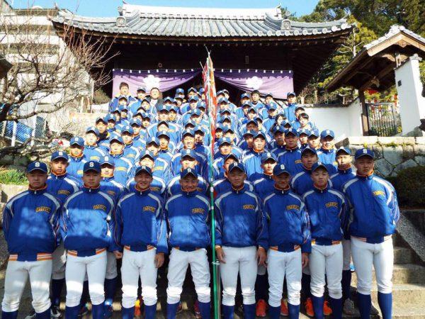 瀬戸内高校野球部