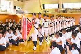 延岡学園高校野球部