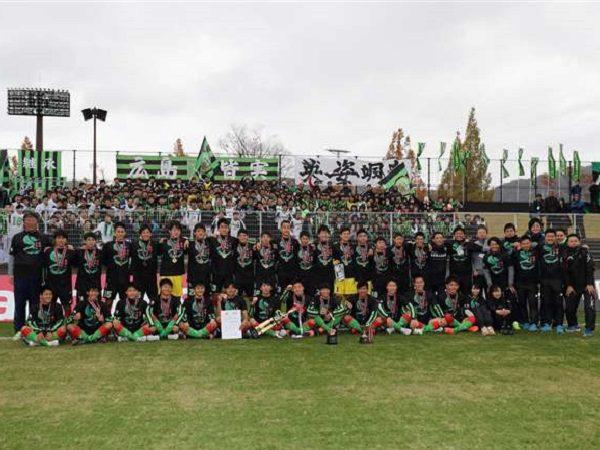 広島皆実高校サッカー部