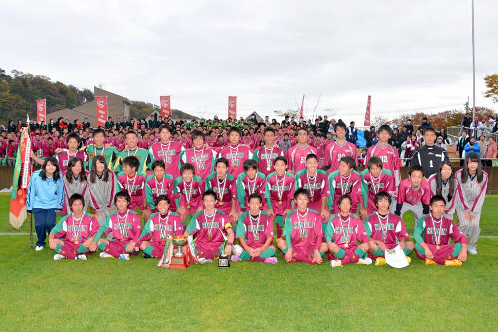 尚志高校 サッカー部 メンバー 出身中学