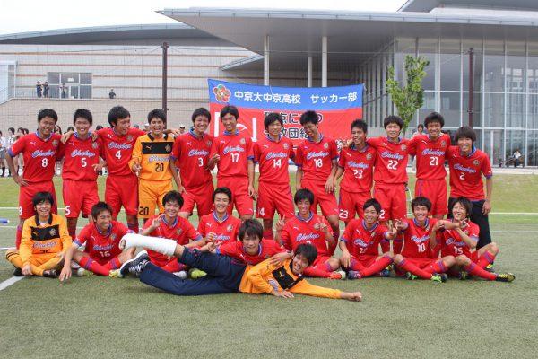 中京大中京高校サッカー部