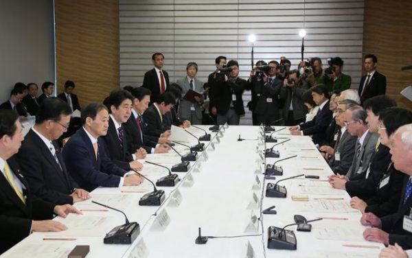 中央防災会議