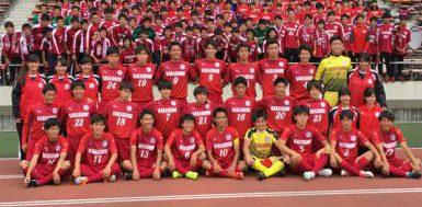 習志野高校サッカー