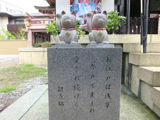 今戸神社の石のなで猫