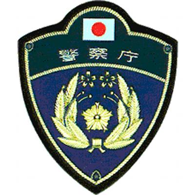 警察庁の紋章