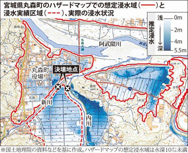 丸森町の決壊場所の地図
