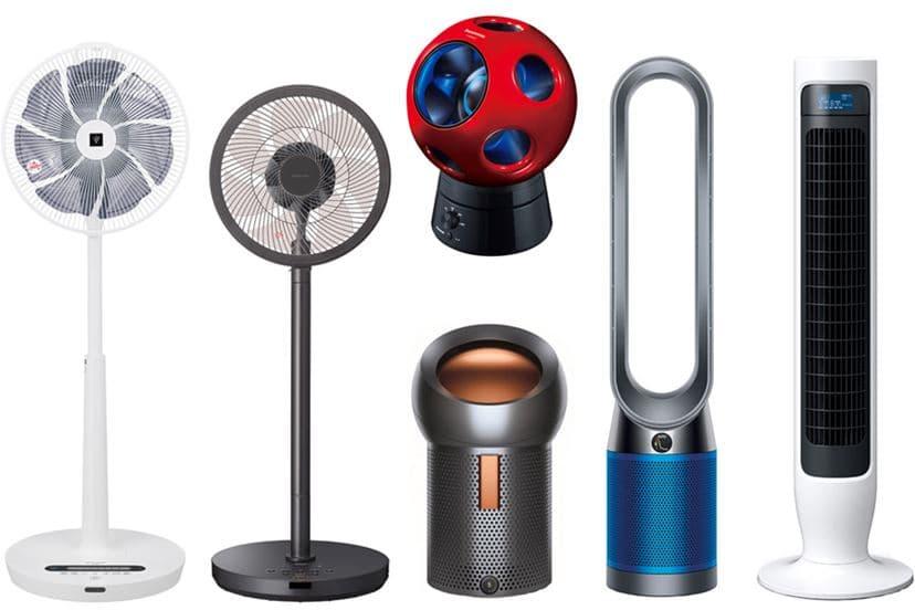 色々な扇風機